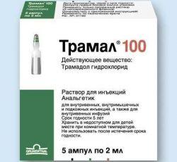 лекарство энтерол пробиотик