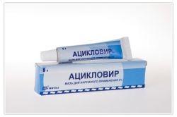 Лекарство «Ацикловир» (мазь): инструкция по применению
