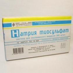 Лекарство «Натрия тиосульфат» - эффективное средство для очищения организма