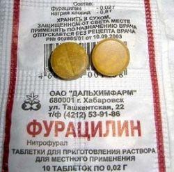 Препарат «Фурацилин»: инструкция по применению