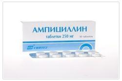 """Инструкция по применению - """"Ампициллин"""" и его аналоги"""