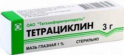 http://www.syl.ru/misc/i/thumb/3/3/0/8/0/0/330800x250.jpg