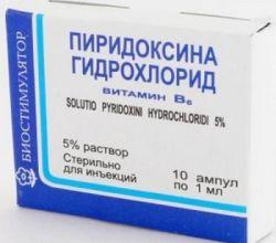 Лекарство «Пиридоксина гидрохлорид»: инструкция по применению