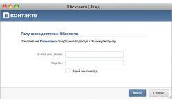Не могу зайти «В Контакт»: актуальные решения проблемы