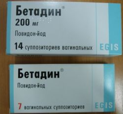 Вагинальные свечи «Бетадин»: отзывы пациентов, показания и побочные действия