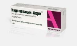 Препарат «Индометацин» - мазь и другие формы выпуска