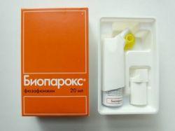 эффективные лекарства от глистов и паразитов