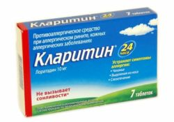 Малавит Инструкция По Применению Таблетки