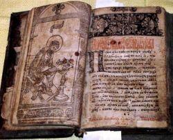 Жанры древнерусской литературы с примерами