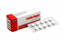 Лекарство от тошноты при отравлении и беременности
