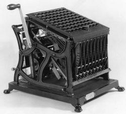 История развития вычислительной техники. Отечественная вычислительная техника. Первая ЭВМ