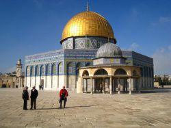 Храмовая гора: история. Тайна храмовой горы. Как называется мусульманская святыня на храмовой горе?