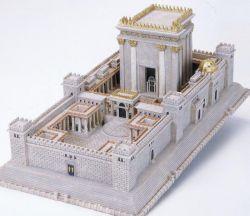 Храм Соломона в Иерусалиме: описание и фото
