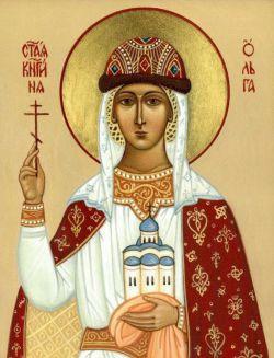 Праздник день святых