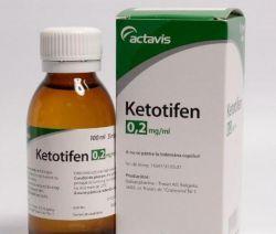 кетотифен инструкция по применению для детей